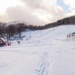 Wyciąg Karpatka Panorama 2016r